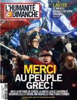 Ευχαριστούμε τον Ελληνικό Λαό