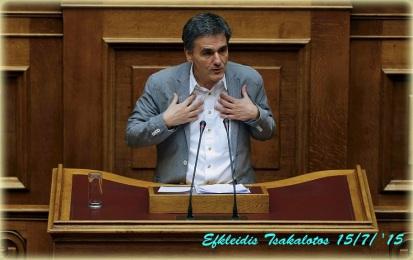 Ευκλείδης Τσακαλώτος - Βουλή