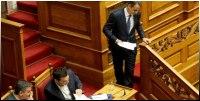 Ολομέλεια στη Βουλή
