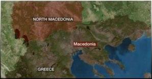 Χάρτης Σκοπίων - Βόρεια Μακεδονία