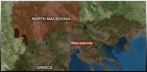 """""""Βόρεια"""" Μακεδονία"""